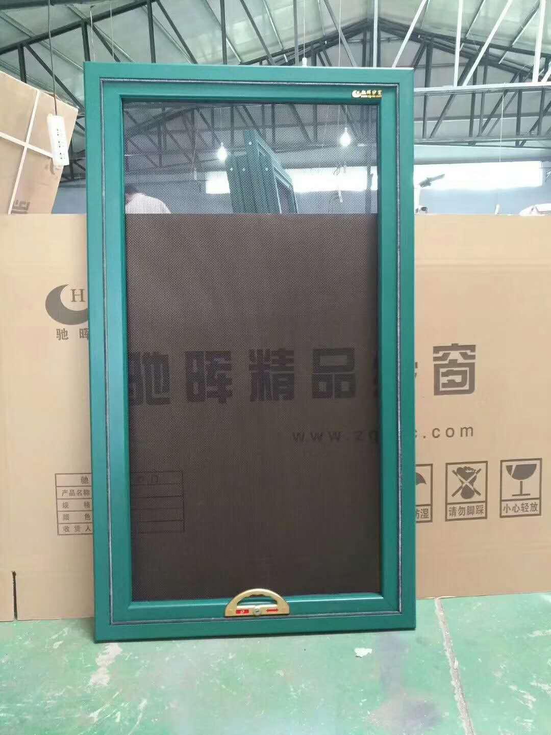 框中框纱窗 (2).jpg